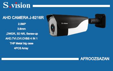 AHD-CAMERA-J-8216R