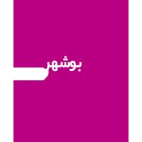 نقشه بوشهر
